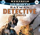 Detective Comics Vol.1 964