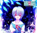 Neon Genesis Evangelion: Ayanami Raising Project