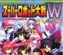 Super Robot Wars W 4koma KINGS