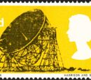 British Technology (stamp issue)