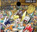 DMEX-01 Duel Masters: Golden Best