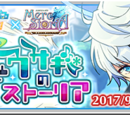 Merc Storia x Ensemble Stars Collaboration
