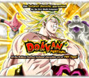 Rare Summon: Large Dokkan Summon