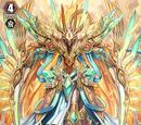 Holy Dragon, Sanctuary Guard Divine