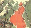 Liebesgrüße von Trotzki (Weltkrieg der 100 Möglichkeiten)