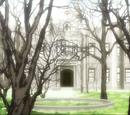 Oikura Residence
