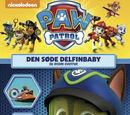 2017 DVDs