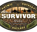 Survivor ORG 33: Arabia