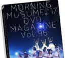 Morning Musume '17 DVD Magazine Vol.96
