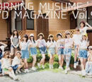 Morning Musume '17 DVD Magazine Vol.97