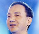 Taiwan general election, 2024 (Seiga's Vision)