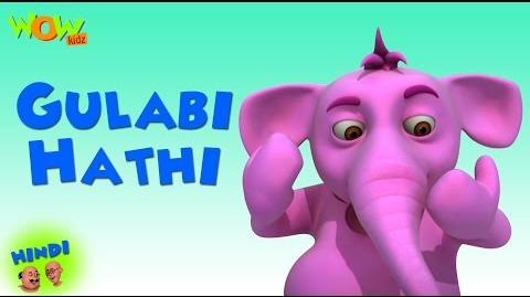 Gulabi Hathi