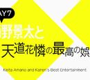 Keita Amano and Karen's Best Entertainment