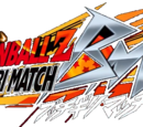 Dragon Ball Z: Bucchigiri Match