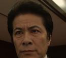 Soichiro Yagami