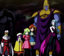 Team Universe 2 (Dragon Ball Series)