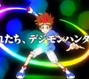 Wir, die Digimon Hunters!