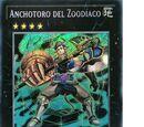 Anchotoro del Zoodíaco