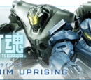 Pacific Rim: Uprising (action figures)