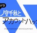 Chiaki Hoshinomori and Account Hack
