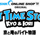 Part Time Stories: Kyo & Iori