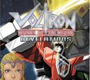 Voltron: Defender of the Universe (Motion comic)