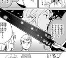 Four Swords of Darkness