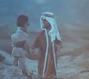 Abdul El-Hamrah