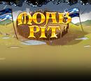 MOAB Pit
