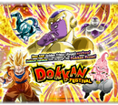 Rare Summon: Golden Frieza (Angel) Dokkan Festival