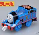 Advanced Film Bonus Ringing Thomas in Tekoro