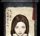 Kyoung-hee