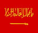 Communist Party in Saudi Arabia
