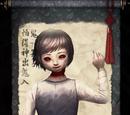 Na-hyae