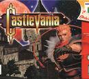 Castlevania (Nintendo 64)