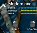 Модернизация