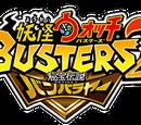 Yo-kai Watch Busters 2: Sword/Magnum