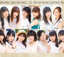 Morning Musume '17 DVD Magazine Vol.99