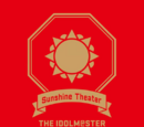 THE IDOLM@STER LIVE THE@TER SOLO COLLECTION Vol.04 Sunshine Theater