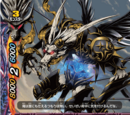 Dark Black Arc Dragon, Zem Sevens
