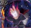 Black Crest, Gale Emblem