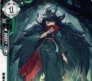 Destroying Evil, Nagi