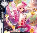 Evangelist of Flowers, Konohana Sakuya