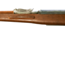 General Liu Rifle
