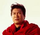 Yamato Tribe Prince Geki