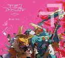 Digimon Adventure tri. - Symbiosis