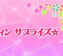 Episode 79 - Halloween Surprise☆