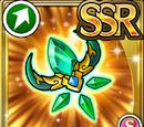 Forest Jewel (Gear)