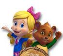 Голди и Мишка