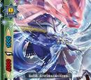 White Dew Blade Beast, Murasamemaru